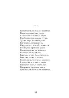 2040_Тютюнникова_блок_print_35.jpeg