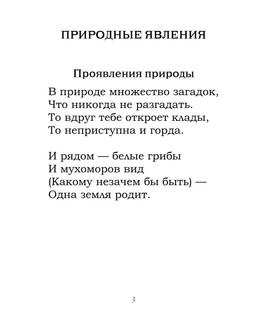 2138_Феофилов_блок_print_3.jpeg