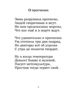 2138_Феофилов_блок_print_31.jpeg
