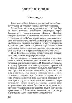 1974_Цветковская_блок_print_128.jpeg
