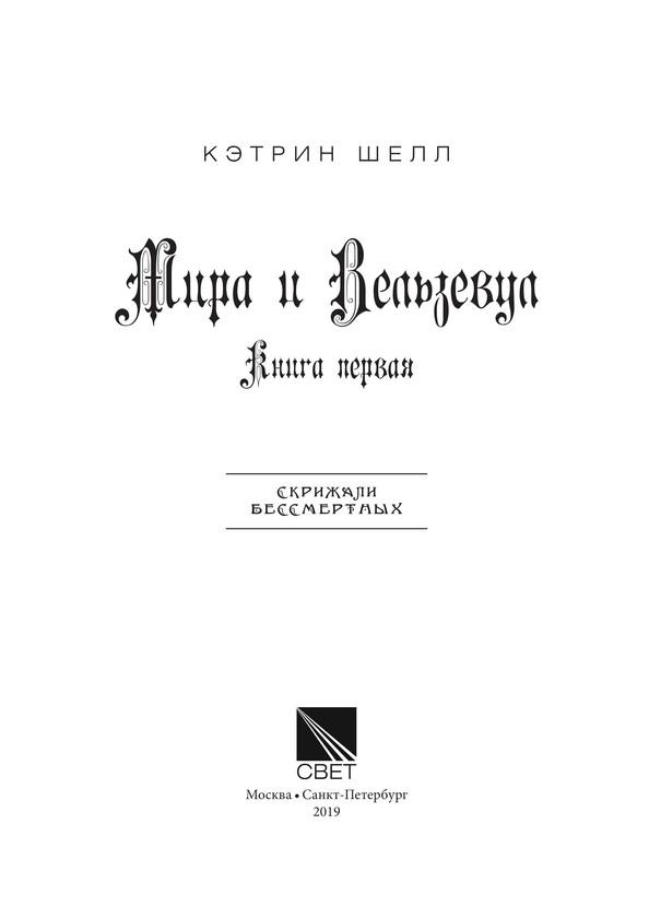 1687_Власова_блок_print_1.jpeg
