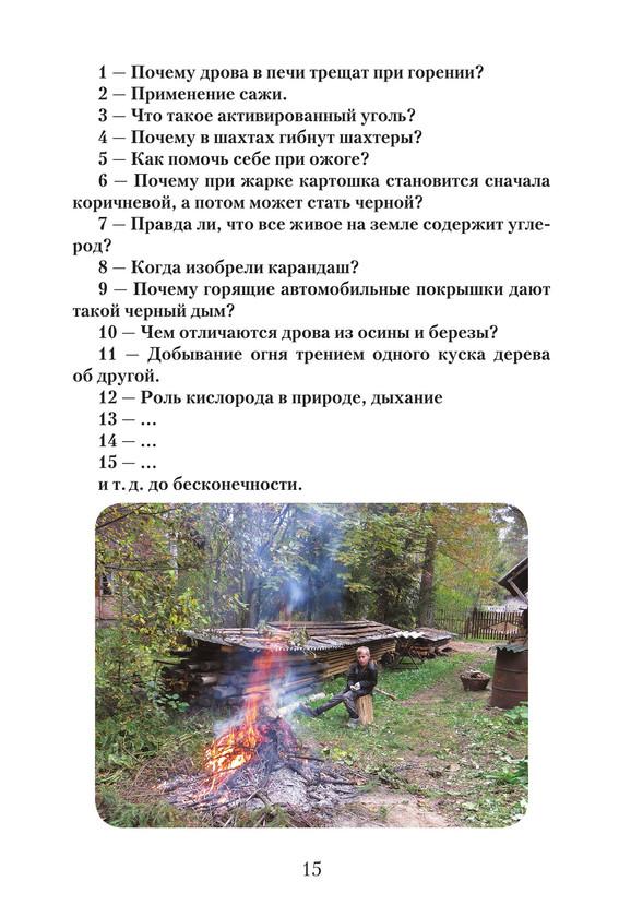 2083_Хорева_блок_print_15.jpeg