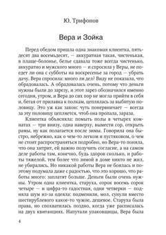 1974_Цветковская_блок_print_4.jpeg