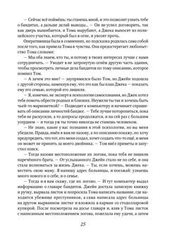 1774_Морозов_145х205_PRINT_25.jpeg