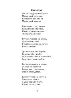 Бондаренко_блок_print_17.jpeg