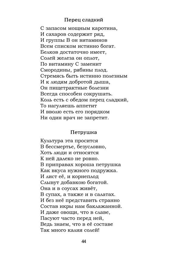 Феофилов_1456_блок_print_44.jpeg