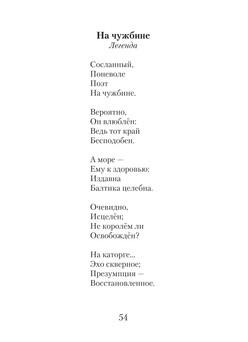 1187_Кунсувакова_блок_print_54.jpeg