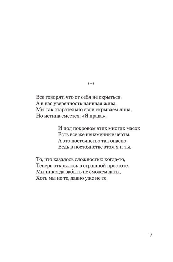 2023_Бирюлин_блок_print_007.jpg