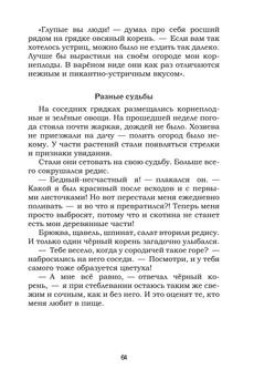 Феофилов_1456_блок_print_64.jpeg