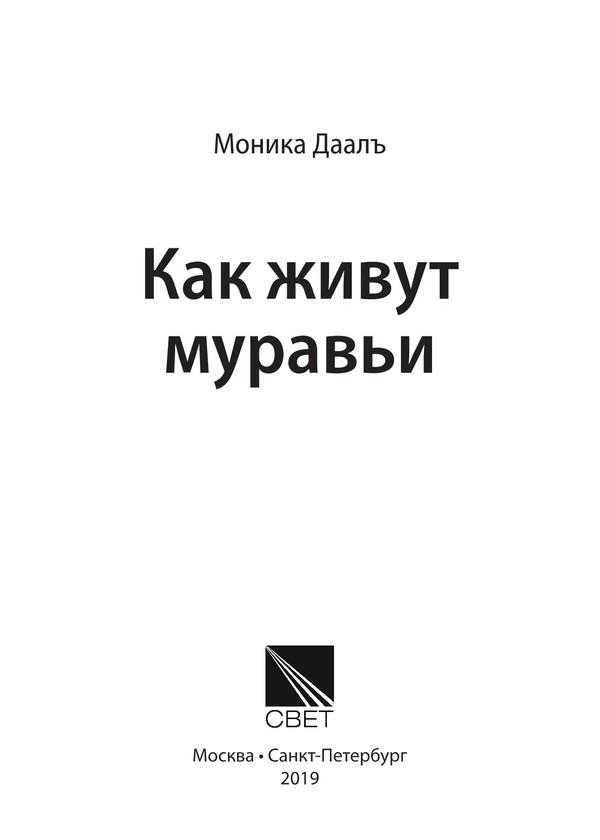 Пирязева_блок_print_1.jpeg