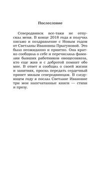 2102_Феофилов_блок_print_274.jpeg