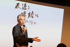 平本和生 氏 1.jpg