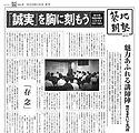 shinbun-007-image.jpg