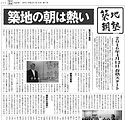 shinbun-001-image.jpg