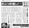 shinbun-005-image.jpg
