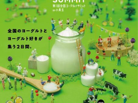 FarmKichen佐倉cafeからのお知らせです