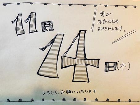 佐倉cafeからのお知らせです