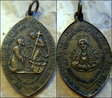 Rare Antique 1862 Catholic Medal Angel Virgin Mary Conversion Of The Dying