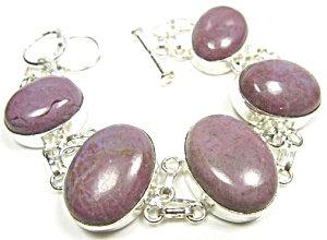 Lavender Plum Jasper Gemstone Vintage Silver Bracelet