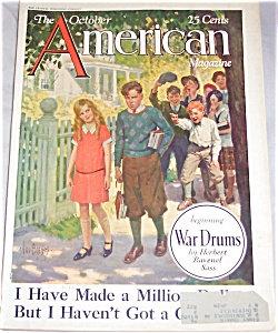 George Brehm Vintage Cover School Children, 1st Love