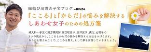 堀江昭佳オフィシャルブログ