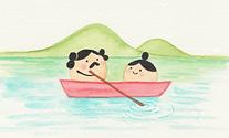⑤ボート.png