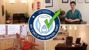Dental Specialist video