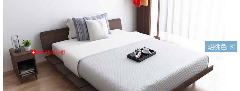 簡約榻榻米床實木顆粒板式床 P103-1002