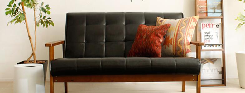 北歐式客廳仿皮梳化 A102-1005D
