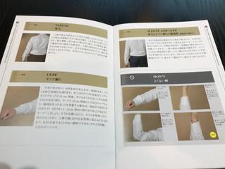 オーダーシャツ解説BOOKあります!(無理)
