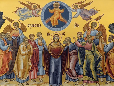 Православные христиане празднуют Вознесение Господне
