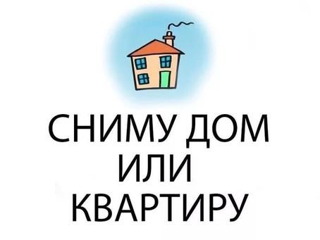 Молодая семья снимет жилье в городе Вулканешты на длительный срок