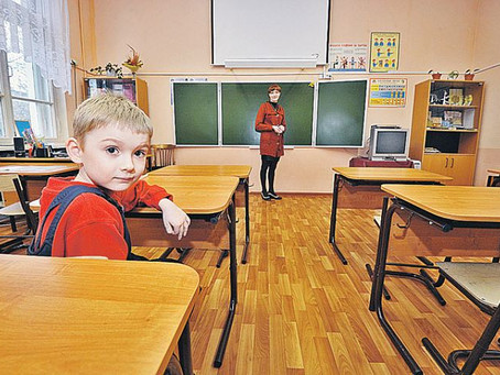 В Гагаузии сохраняется тенденция сокращения количества учеников