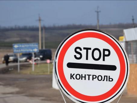 Вступают в силу новые правила пересечения молдавской границы