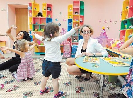 В городе Вулканешты открылись детские сады