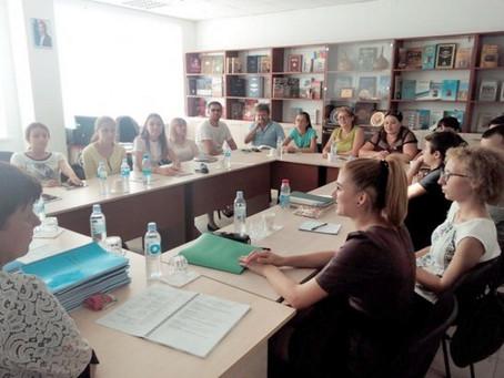 В НИЦ открылись курсы гагаузского языка