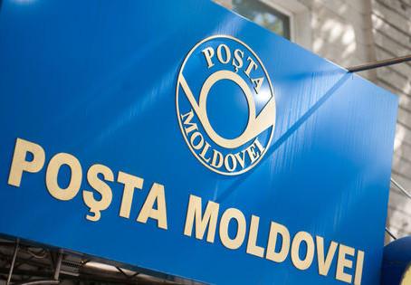 """""""Почта Молдовы"""" возобновила почтовые отправления из Китая"""