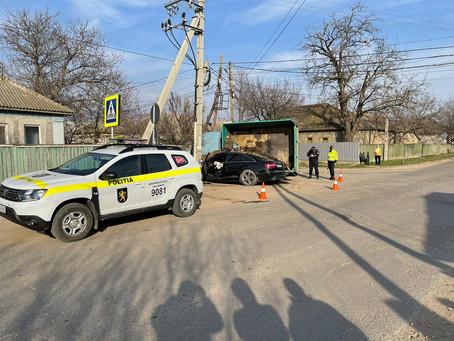 В городе Вулканешты произошло дорожно - транспортное происшествие