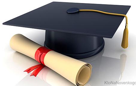 Новшества для студентов. У кого в Гагаузии будут две сессии на степень бакалавра?