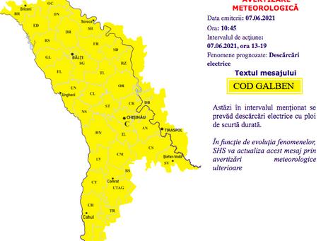 """Объявлен """"желтый"""" уровень метеоопасности: ожидаются дожди с грозами"""