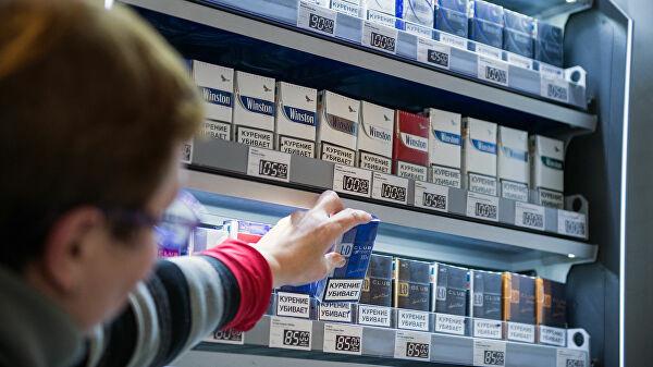новое по торговле табачными изделиями