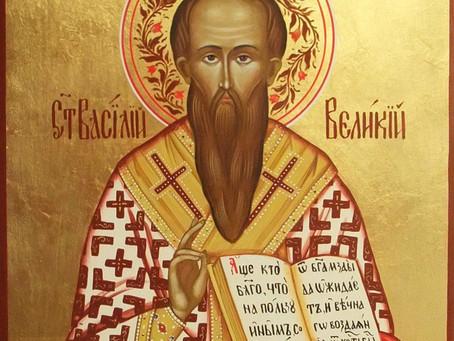 14 января Молдова отмечает день Святого Василия