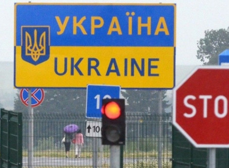 Путешественникам на заметку: Украина изменила правила въезда