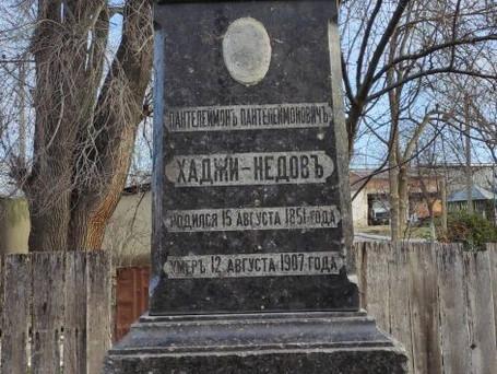 По страницам истории: Тайна заброшенного памятника в городе Вулканешты