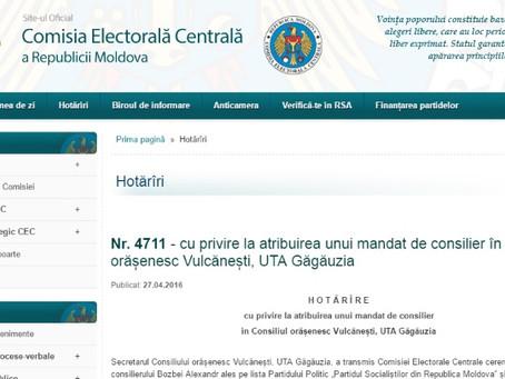 ЦИК утвердил другого советника от ПСРМ
