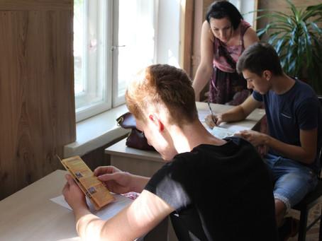 Прием документов в Брянск