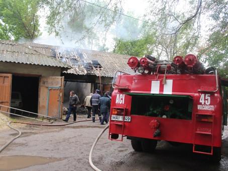 Пожар в райадминистрации