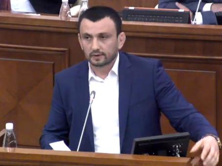"""Поправки в закон о ЗСП """"Валканеш"""""""