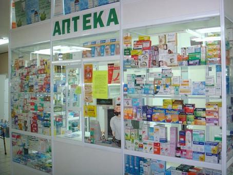 Будут ли проверены аптеки Гагаузии?