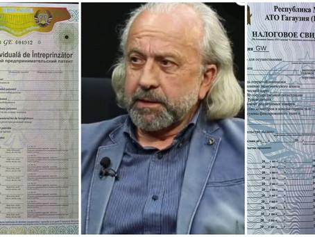 Депутат  Петр Фазлы проигнорировал заседание НСГ
